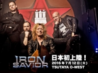 Iron Savior to land in Japan