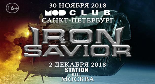 https://www.iron-savior.com/wp-content/uploads/is_banner_russia_2018-80x65.jpg