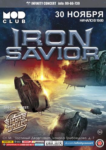 Iron Savior - MOD CLub St. Petersburg